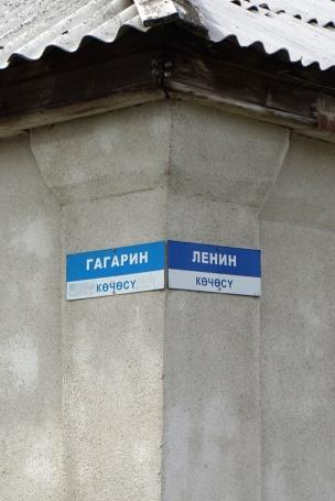 81_07-016.rmp